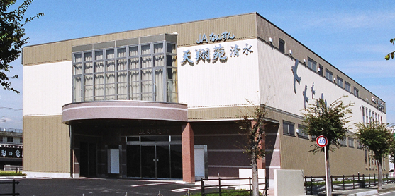 函南葬祭会館