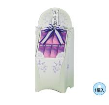 花瓶(生花付き) D-04 京香