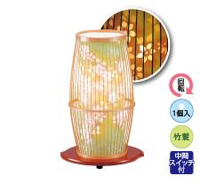 灯籠 A-04 京竹2号(白木)桜